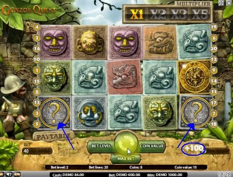 игровой автомат Gonzo 's Quest
