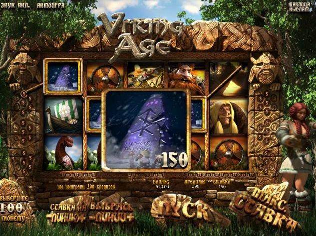 Игровой автомат Век Викингов