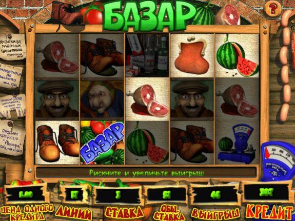 онлайн игровой автомат Bazar