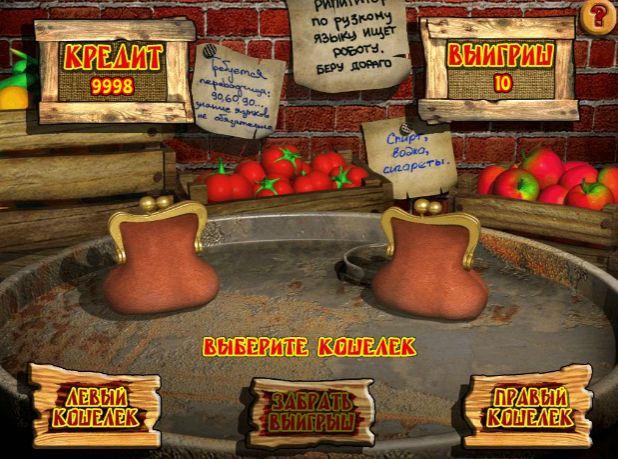 игровой слот базар Bazar