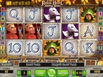 Игровой автомат Робин Гуд Robin Hood
