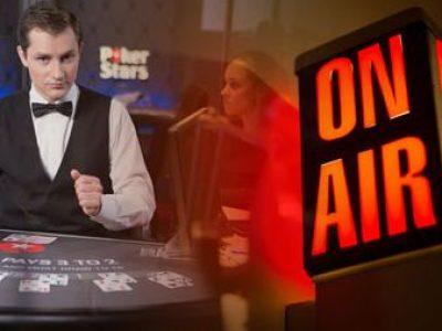 казино с живым дилером