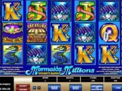 бонусный игровой автомат