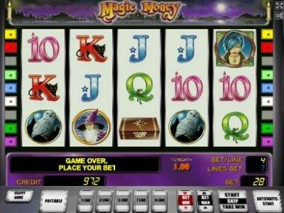 Игровые автоматы Вулкан на реальные деньги – играть онлайн