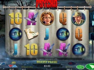 Игровой автомат Психоз Psycho
