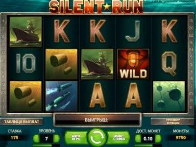 Игровой автомат Бесшумный ход