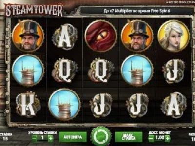 Игровой автомат Паровая башня