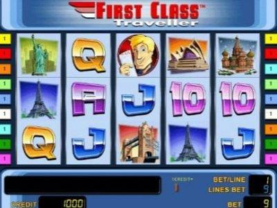 игровые автоматы самолеты