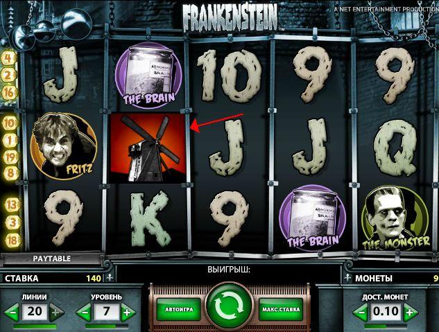 Игровой автомат Франкенштейн