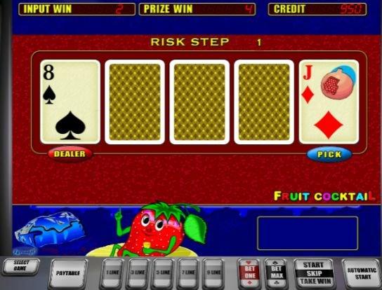 Fruit Cocktail игровой автомат онлайн