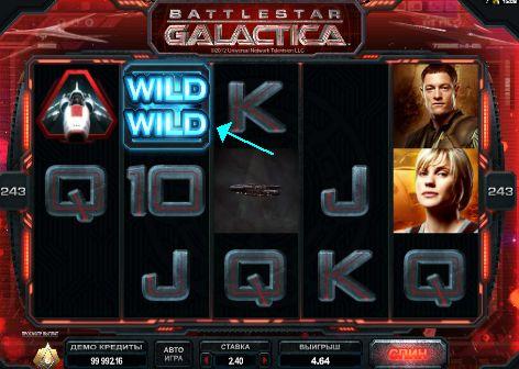 Игровой автомат Галактика