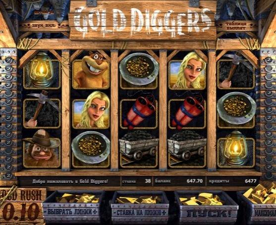 автомат Gold Diggers Золото диггеров