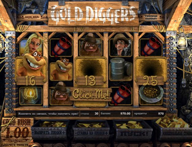 онлайн автомат Gold Diggers