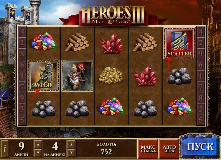 онлайн игровой слот Герои 3