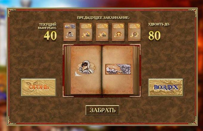 Игровой автомат Герои 3