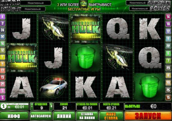 Игровой автомат Халк