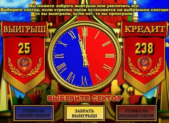 онлайн игровой автомат Party Gold