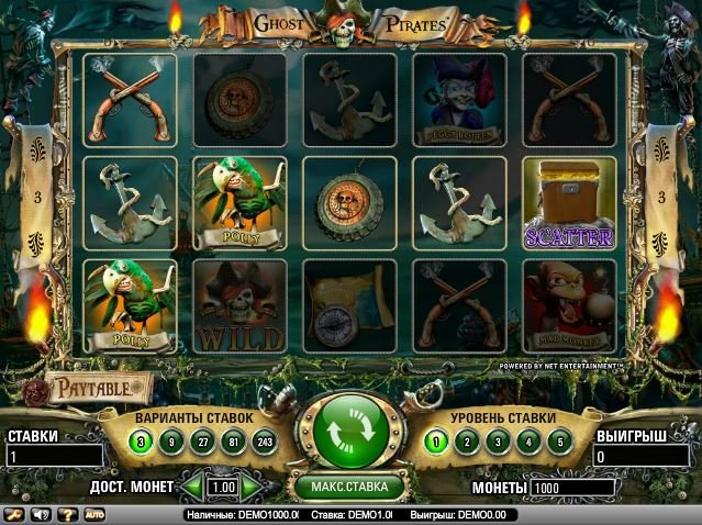 игровой слот Везучие пираты