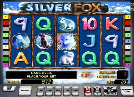 Игровой автомат Серебряный лис