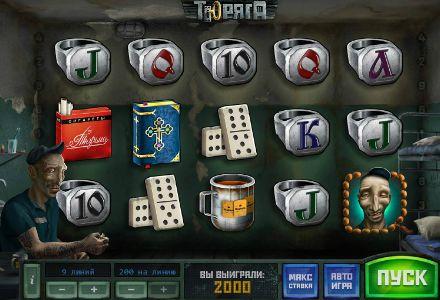 игровой автомат Тюряга