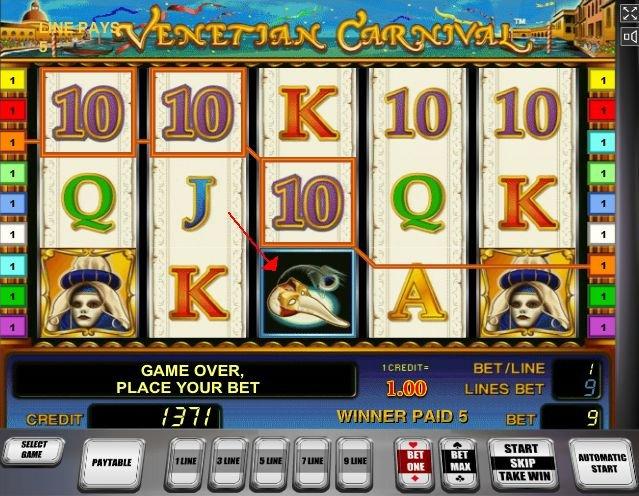 игровой автомат венецианский карнавал