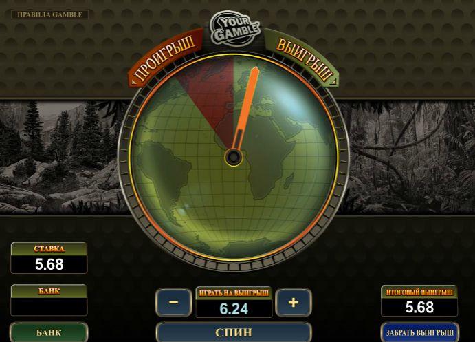 онлайн игровой автомат Волки